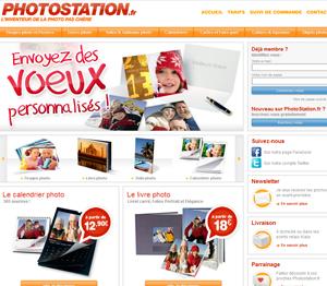 site-photostation